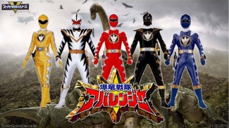 Bakuryū Sentai Abaranger