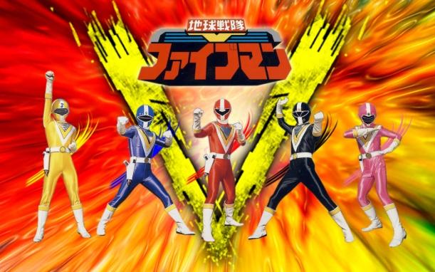 Chikyu Sentai Fiveman
