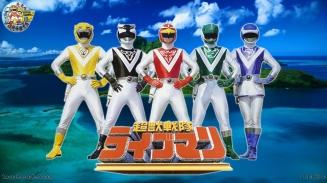 Choujuu Sentai Liveman