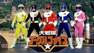 Dai Sentai Goggle-V