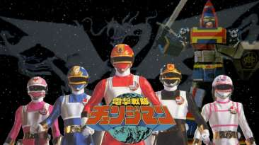 Dengeki Sentai Changeman