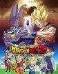 Dragon-Ball-Z-Battle-of-Gods-Poster