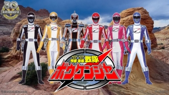 GoGo Sentai Boukenger