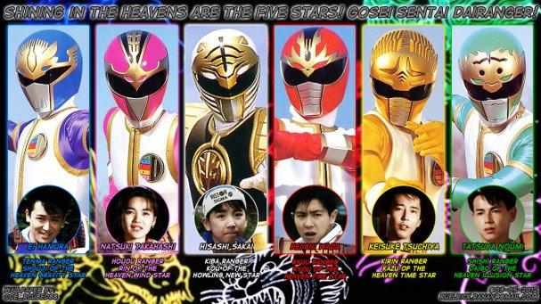 Gosei Sentai Dairanger