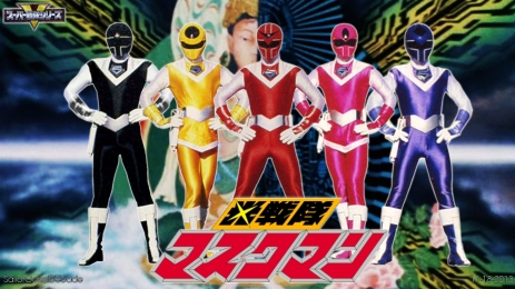 Hikari Sentai Maskman