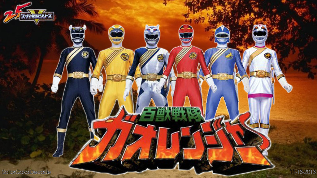Cult TV Essentials: Hyakujuu Sentai Gaoranger | CULT FACTION