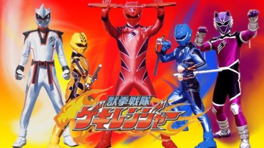 Juken Sentai Gekiranger