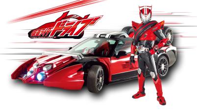 Kamen Rider Drive