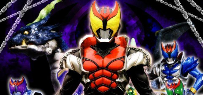 Kamen Rider Kiva