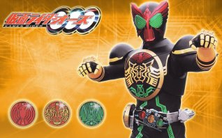 Kamen Rider OOO