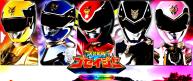 Tensou Sentai Goseiger
