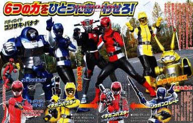 Tokumei Sentai Go-Busters