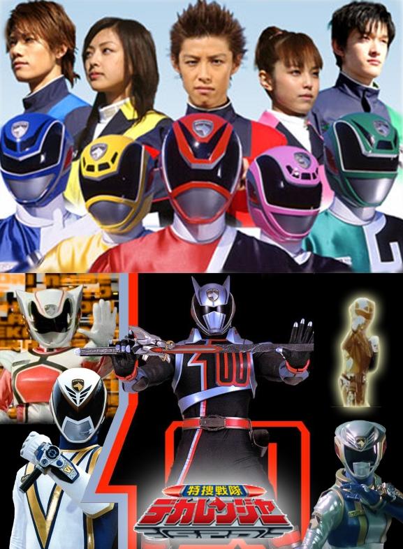Tokusou Sentai Dekaranger