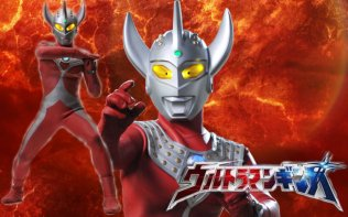 ultraman_taro__ginga__by_zer0stylinx-d6hmdfa
