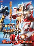UltramanMebiusu