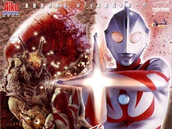 UltramanNeos_02