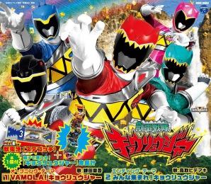 Zyuden Sentai Kyoryuger