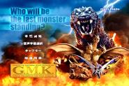 Godzilla, Mothra and King Ghidorah Giant Monsters All-Out Attack