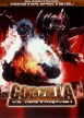 Godzilla vs. Destoroyah