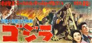 godzilla_1954_poster_03