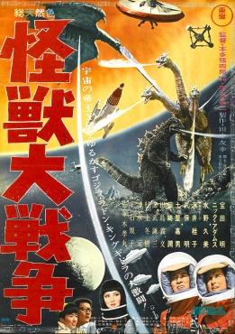 invasion-of-astro-monster
