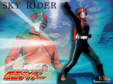 Kamen Rider (Skyrider)