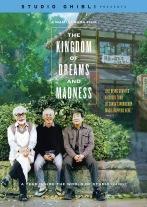 kingdomofdreams20