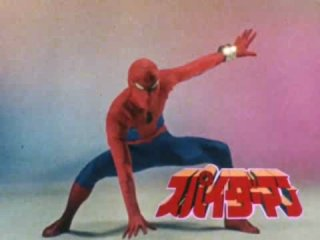 Toei_Spider-Man_costume