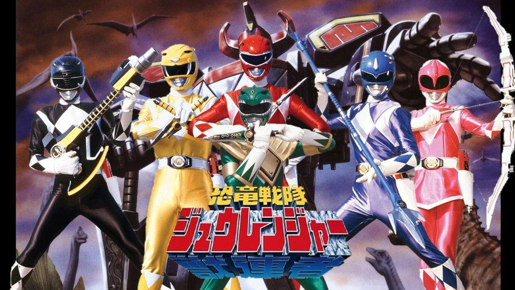 Kyoryu Sentai Zyuranger The Complete Series DVD trailer! | CULT ...