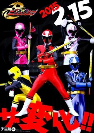 Shuriken Sentai Ninninger1