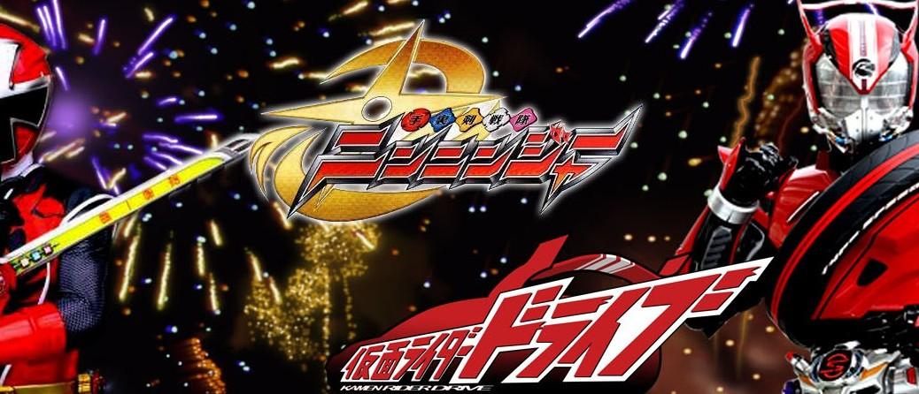 Shuriken Sentai Ninninger Vs Kamen Rider Drive Spring Vacation Combining Special 2015