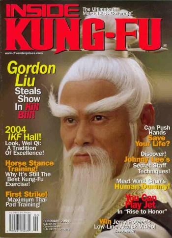 Gordon Liu 1