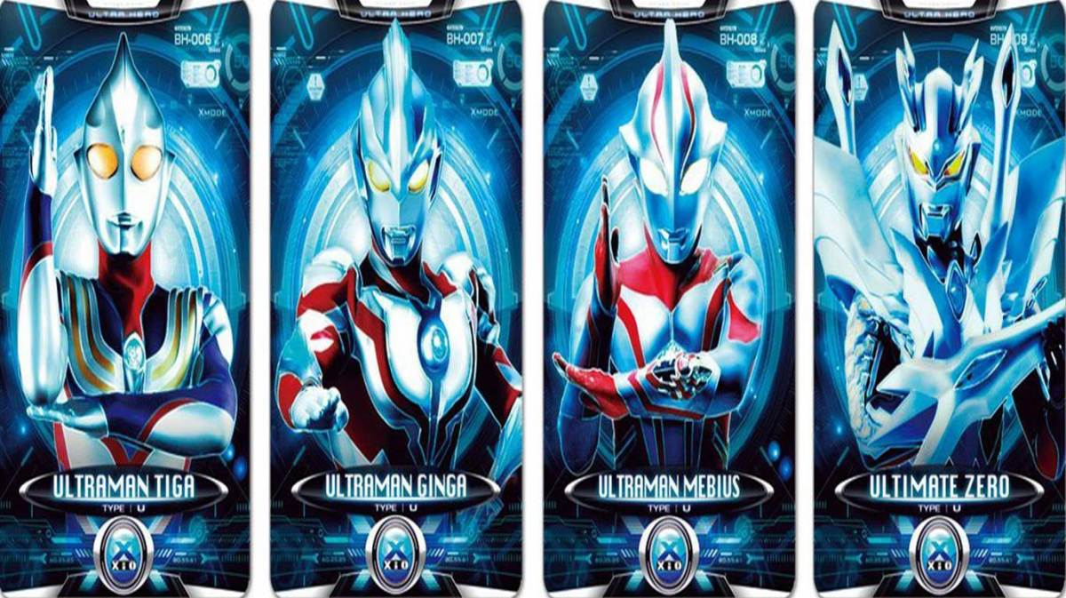 ULTRAMAN X series 2 Cyber Cards released