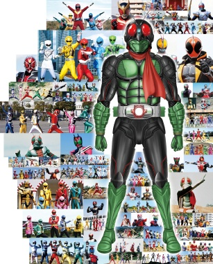KAMEN_RIDER_1_SUPER_HERO_YEAR