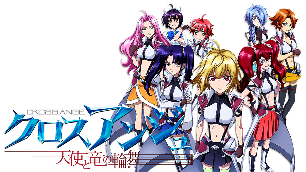 Preview Cross Ange Rondo Of Angels And Dragons