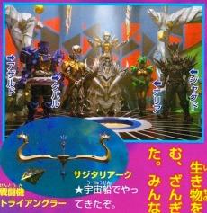 Dobutsu Sentai Zyuohger 1