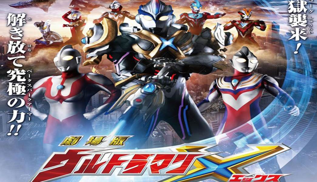 Ultraman X The Movie Is Coming