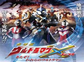 ultraman x movie