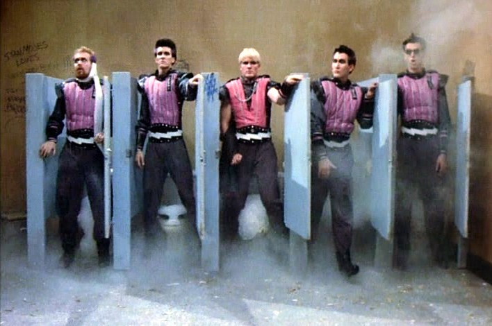 voyage-of-the-rock-aliens-rhema-bathroom