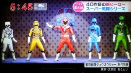 Shuriken Sentai Ninninger