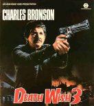 death-wish-3