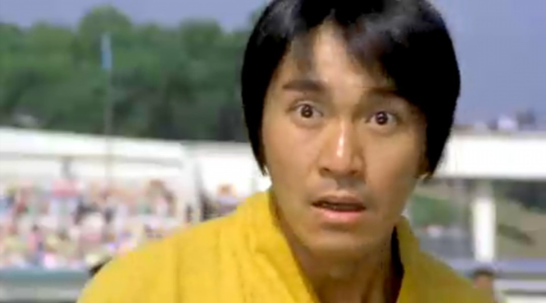 Stephen Chow – CULT FACTION