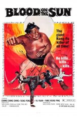 16206__x400_blood_on_sun_poster_01