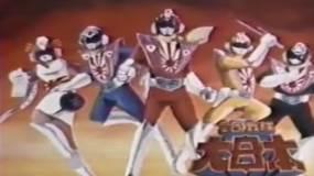 aikoku-sentai-dai-nippon