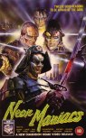 neon-maniacs-new-dimension-vhs
