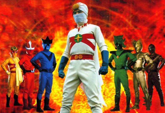 Rainbowman 愛の戦士レインボーマン Ai no Senshi Reinbōman