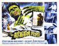 thumbs_alligator_people_poster_02