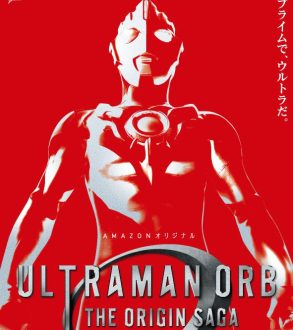 ultraman-orb-the-origin-saga