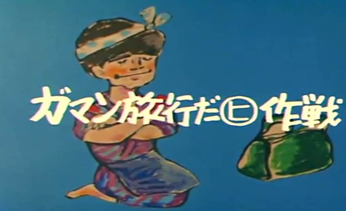 Cult TV Essentials: Ore wa Abare Hatchaku