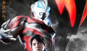 Ultraman Geed